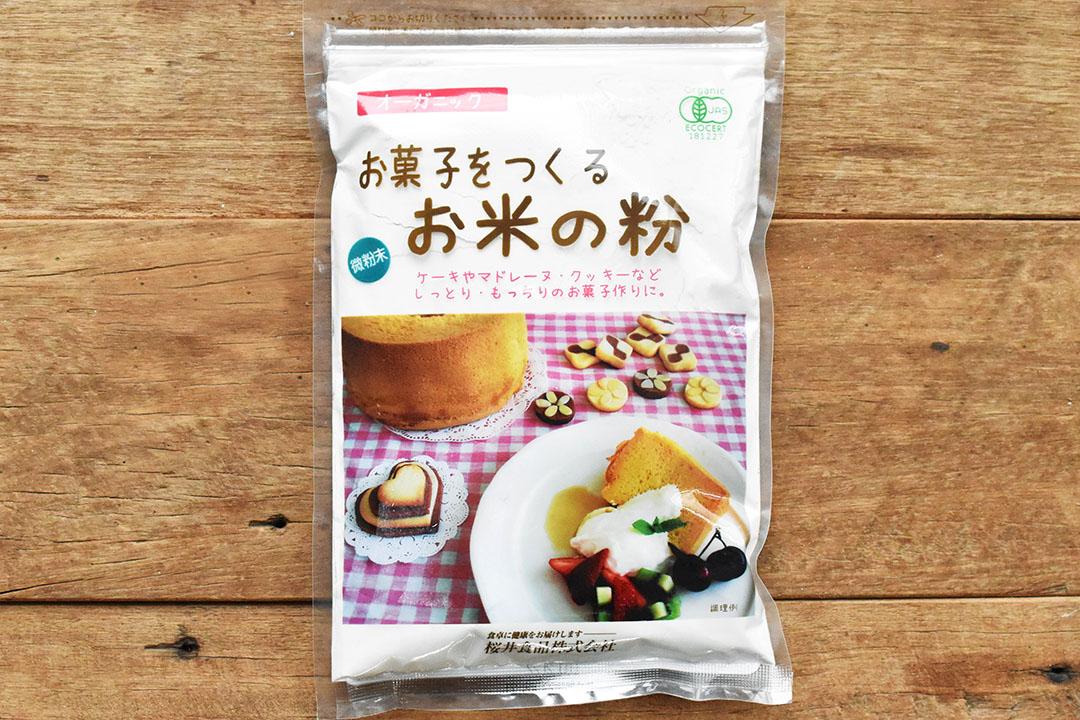 桜井食品株式会社さんのお菓子をつくるお米の粉