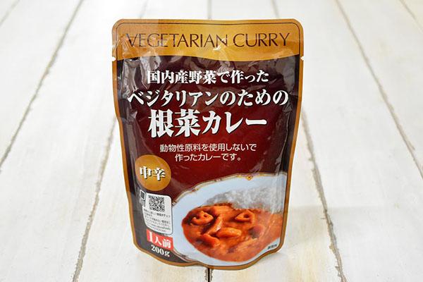 桜井食品株式会社さんのベジタリアンのための根菜カレー
