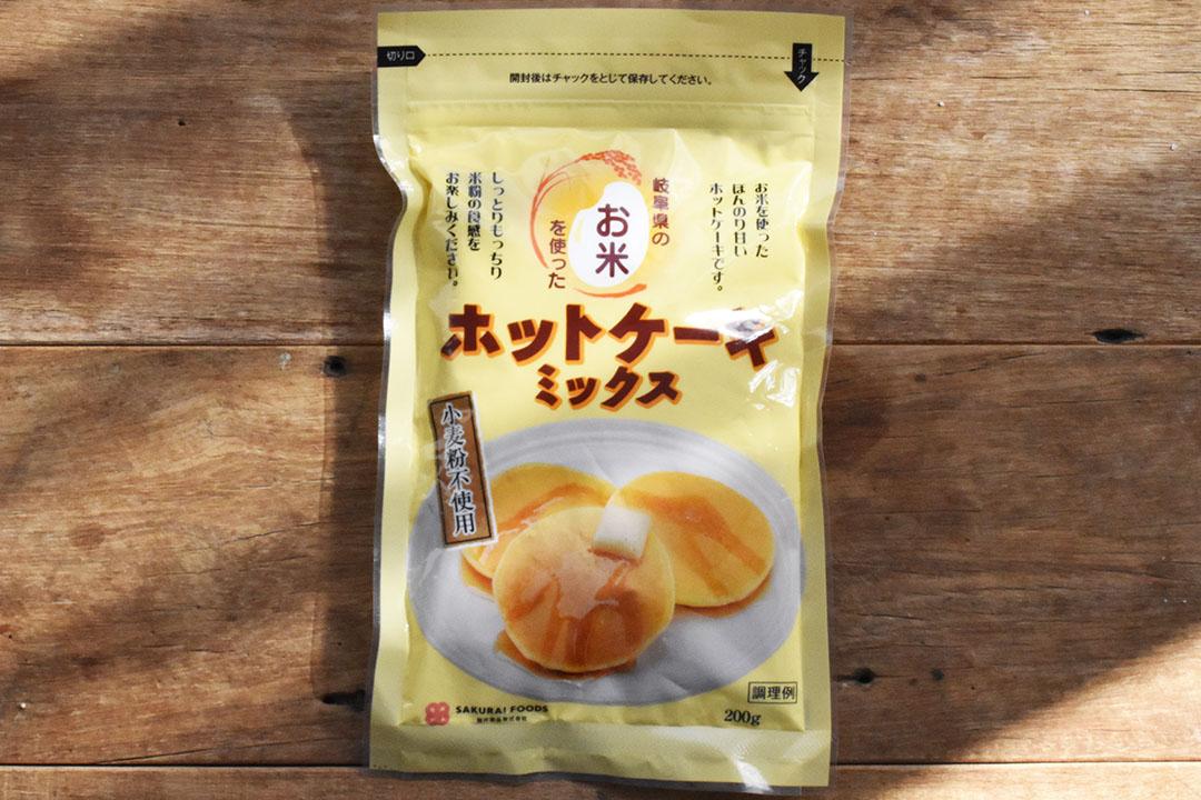 桜井食品株式会社さんのお米のホットケーキミックス