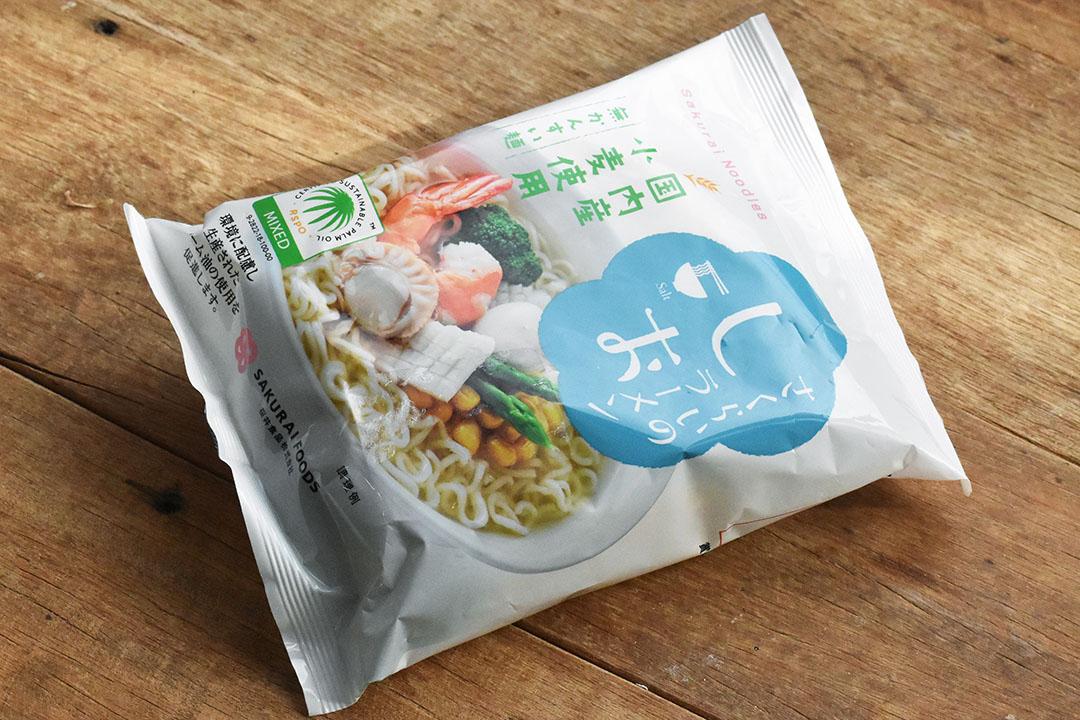 桜井食品株式会社さんのラーメン・しお