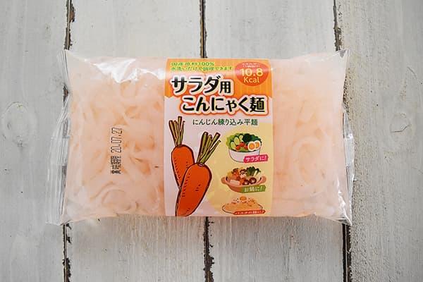新内農園さんのサラダ用こんにゃく麺・にんじん練り込み平麺
