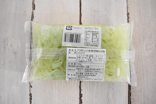 新内農園さんのサラダ用こんにゃく麺・8種の野菜練り込み平麺