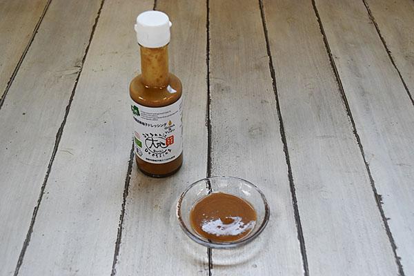 センナリさんの有機JAS認定のドレッシング・胡麻柚子