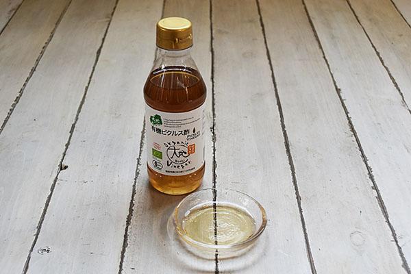 センナリさんの有機ピクルス酢