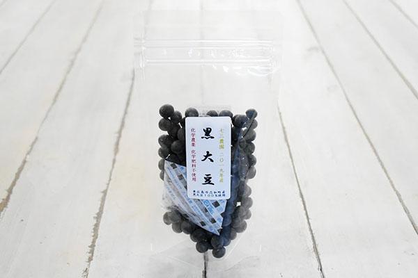 岩見さんの乾燥黒大豆(広島県産)