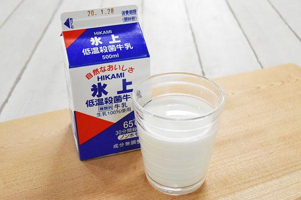 丹波乳業さんの氷上低温殺菌牛乳