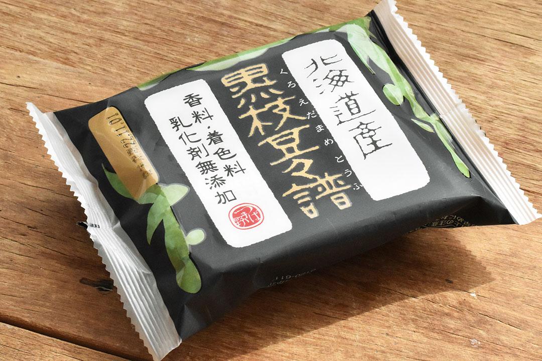 椿き家さんの黒枝豆とうふ