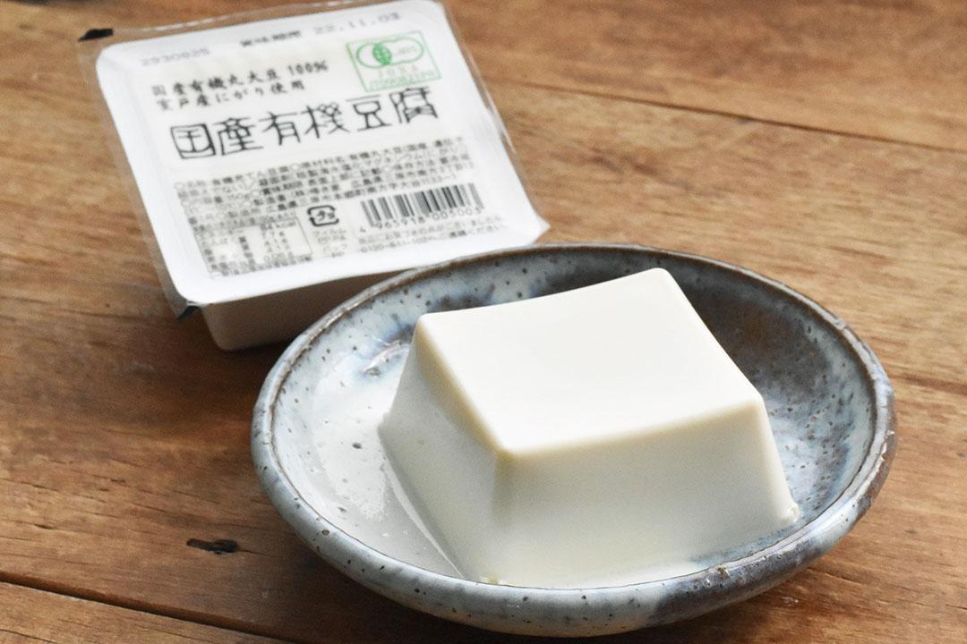 椿き家さんの国産有機豆腐