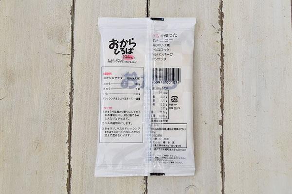 椿き家さんの国産有機大豆のうの花
