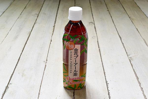海東ブラザーズさんの有機プーアール茶