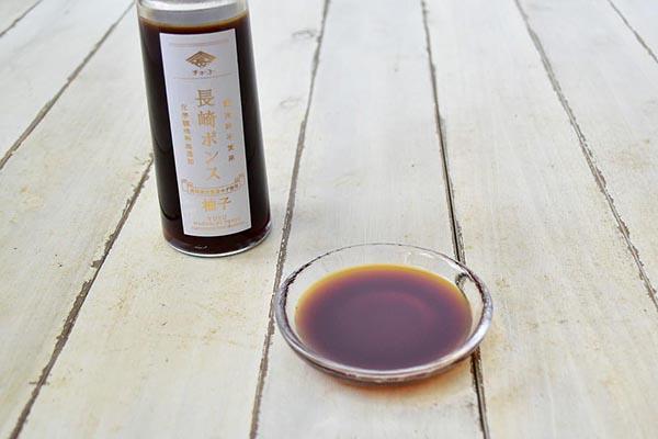チョーコー醤油さんの長崎ポンス