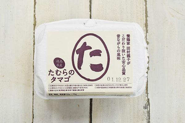 田村さんのたまご(徳島県産)
