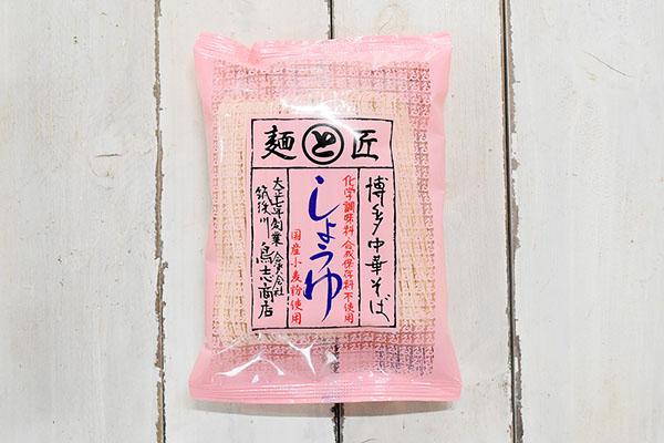 鳥志商店さんの博多中華そば・しょうゆ
