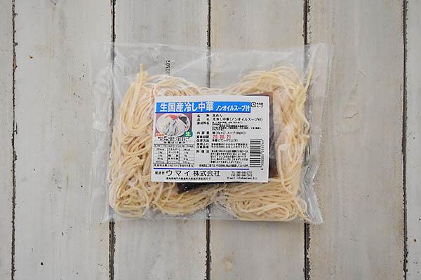 ウマイさんの国産小麦100%ノンオイルスープ付き生冷やし中華2食