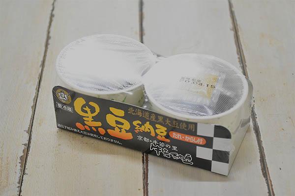 牛若納豆さんの黒豆納豆2P