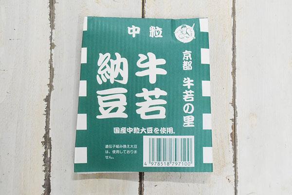 牛若納豆さんの経木納豆