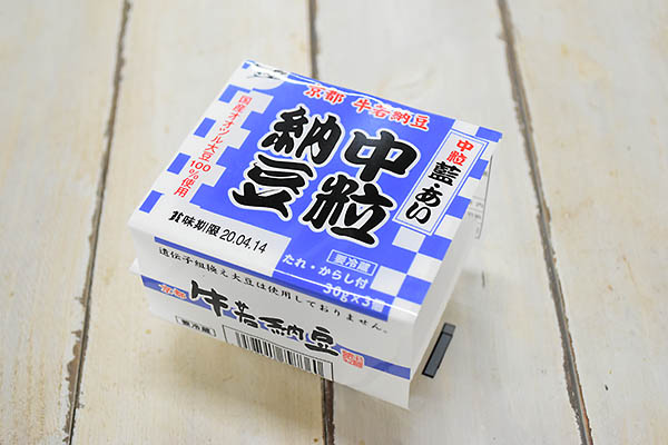 牛若納豆さんの中粒納豆・藍