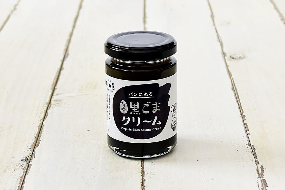 和田萬さんの有機黒ごまクリーム