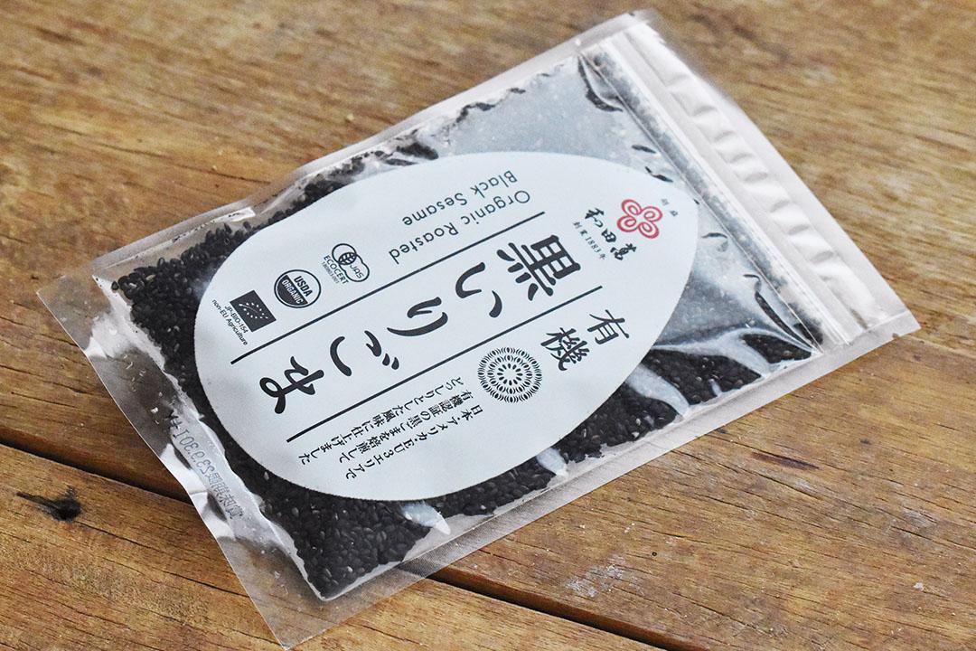 和田萬さんの有機黒いりごま