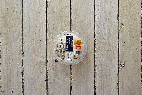 木村さんの豆腐・くちどけおぼろ豆腐(兵庫県産)