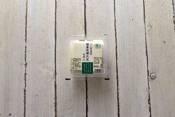 木村さんの豆腐・有機大豆もめん(兵庫県産)