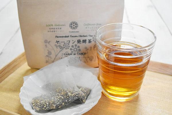宮入さんのヤーコン発酵茶(長野県)