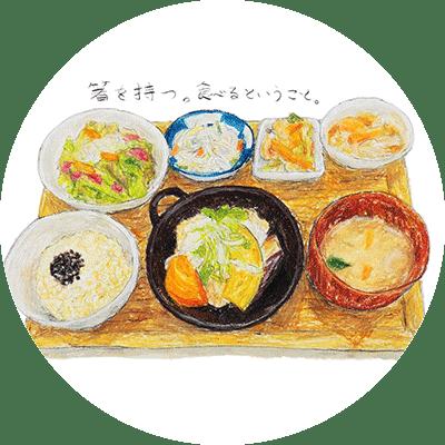 玄米カフェ実身美(サンミ)