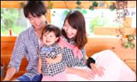 4,000円プランのココノミライフ 2~3人家族